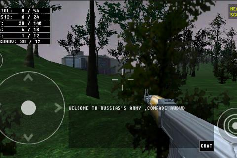Russias Army Lite - screenshot