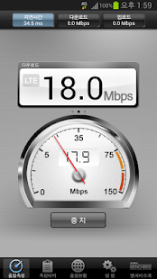 BenchBee SpeedTest - screenshot thumbnail
