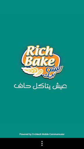 Rich Bake - Demo Version