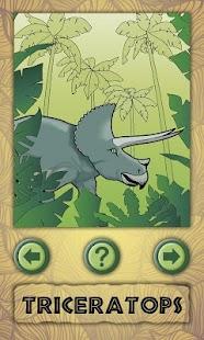 恐龙为孩子们的游戏
