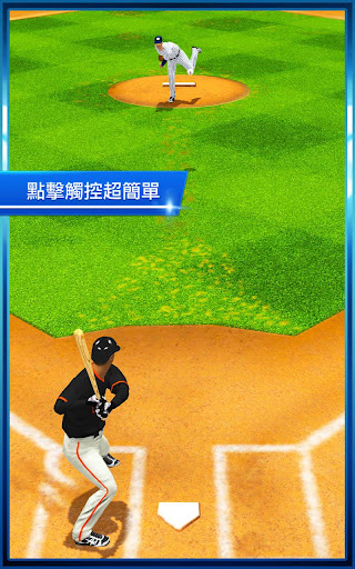 玩體育競技App|棒球大聯盟免費|APP試玩