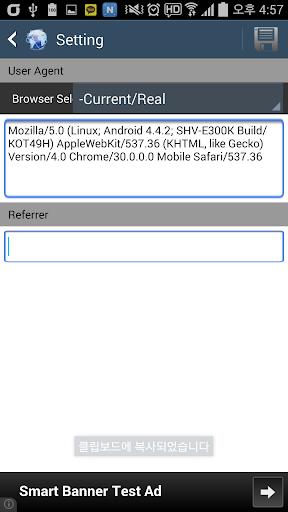【免費通訊App】Proxy Browser - Free-APP點子