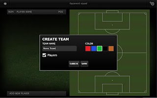 Screenshot of Mourinho Tactical Board Tablet