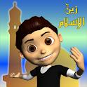Zain Al Islam logo