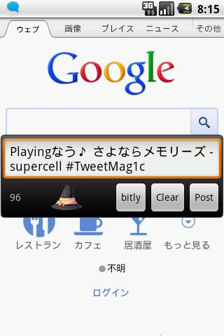 TweetMag1c- screenshot