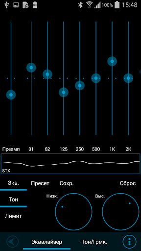 無料个人化AppのPoweramp Blue Style|記事Game