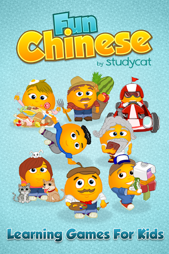 Fun Chinese – 兒童中文學習遊戲