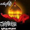 برقية الحسين -ع icon