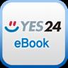 예스24 eBook 전자책 리더 1.0 icon