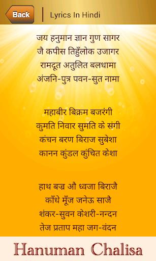 Hanuman Chalisa In English Pdf File