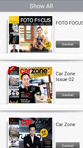 【免費新聞App】Qicc-APP點子