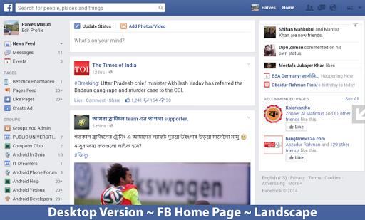 Versions of Facebook: 3 in 1