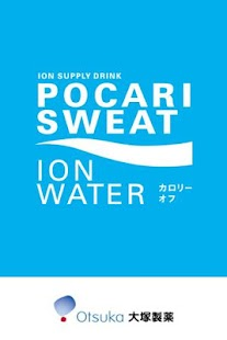 ION WATER - screenshot thumbnail