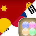Korean Hmong FREE icon
