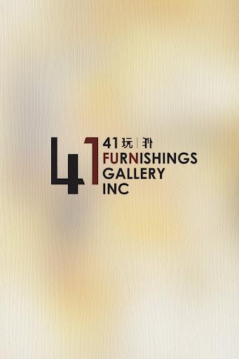 四一玩作 41 Furnishing Gallery Inc