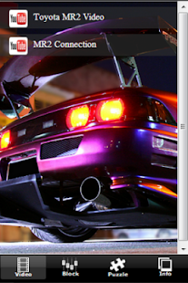 Speed Car MR2 - screenshot thumbnail