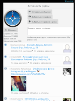 Screenshot of Новости блогосферы t30p.ru
