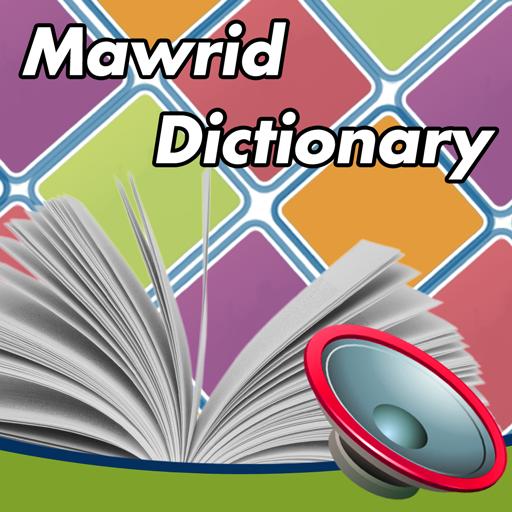 Talking Al-Mawrid Dictionary 書籍 App LOGO-APP開箱王