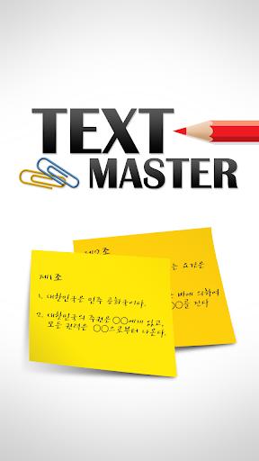 Textmaster - Auto Blanker