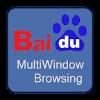 Baidu MultiWindow Browsing
