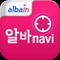 내 손안의 알바 네비게이션 알바navi-알바인 icon