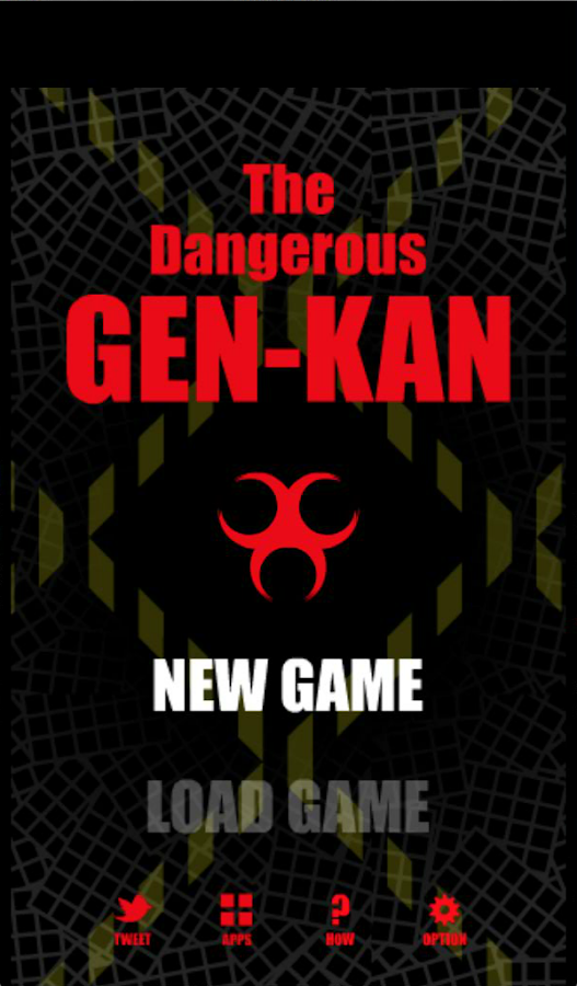 GEN-KAN -Escape Game-- screenshot