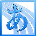 Hiragana(Japaneseaひらがな) icon