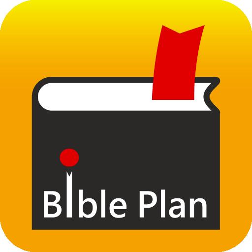 Bible Plan 社交 App Store-愛順發玩APP