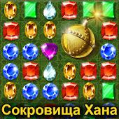 Download Сокровища Хана 3 в ряд APK