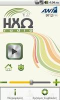 Screenshot of HXW Radio