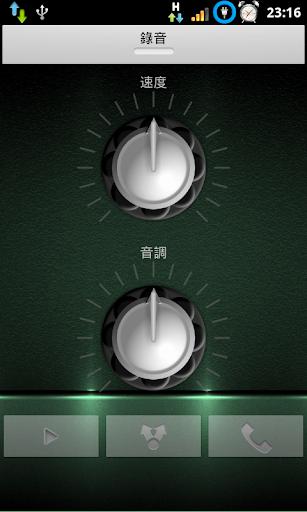 聲音效果器