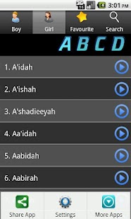 Islamic Names with Meanings - screenshot thumbnail