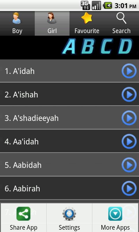 Islamic Names with Meanings - screenshot