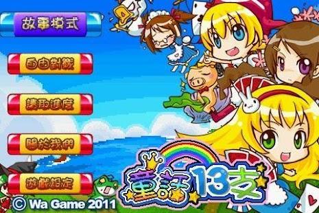 Fairy Tale Kingdom 13 Poker - náhled