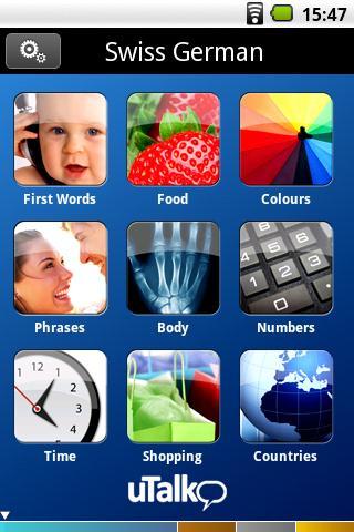 ICアプリの消去について | クリエティカの携帯買取サイト