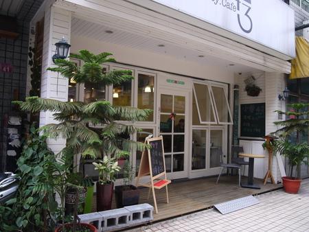 小巷43-Alley Cafe