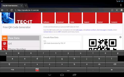 【免費生產應用App】条码键盘:键入或扫描-APP點子