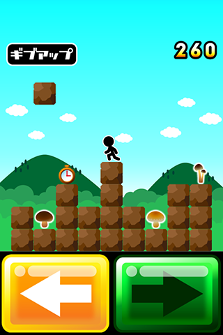 無料休闲Appのきのこクライマー 記事Game