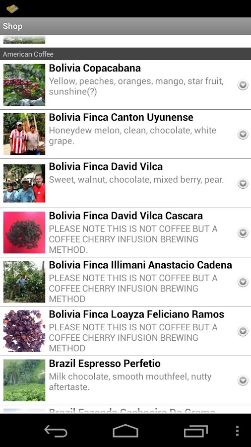 HasBean - screenshot