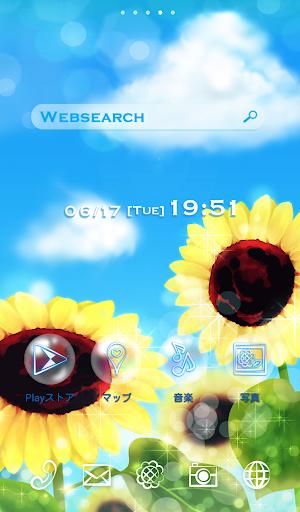 玩個人化App|可愛換裝桌布★Sunny flower免費|APP試玩