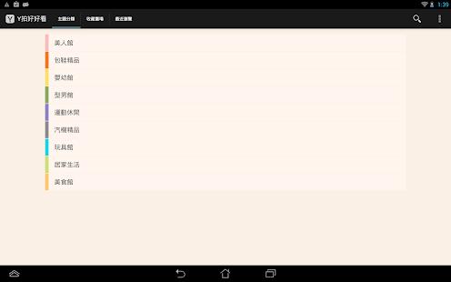 Sentence Maker App | OT's with Apps & Technology