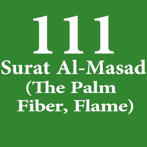 Surah Al-Masad (The Flame,111) LOGO-APP點子