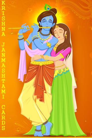 Krishna Janmashtami Cards