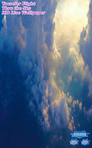 【免費個人化App】Traveler Flight Thru the Sky-APP點子