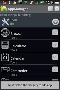 AppManager手機程式分類管理員(搶鮮版)