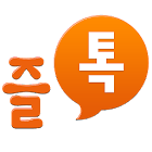 zlTalk Chatting icon