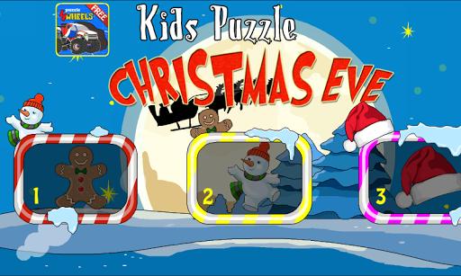 キッズパズル - クリスマスイブ
