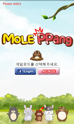 MolePPang with facebook Game