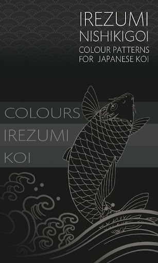 Irezumi Koi