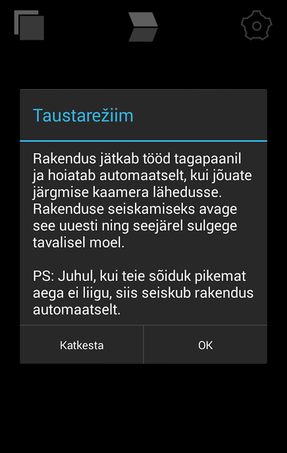 Kiiruskaamerad- screenshot